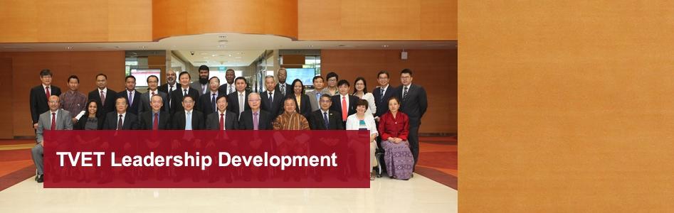 TVET Leadership Development